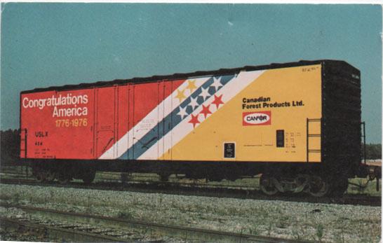 freightcarfront